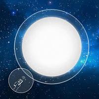 Накладной светодиодный светильник LED Aron R-1601 (типа Saturn) 25W 3000K-6000K с ПДУ