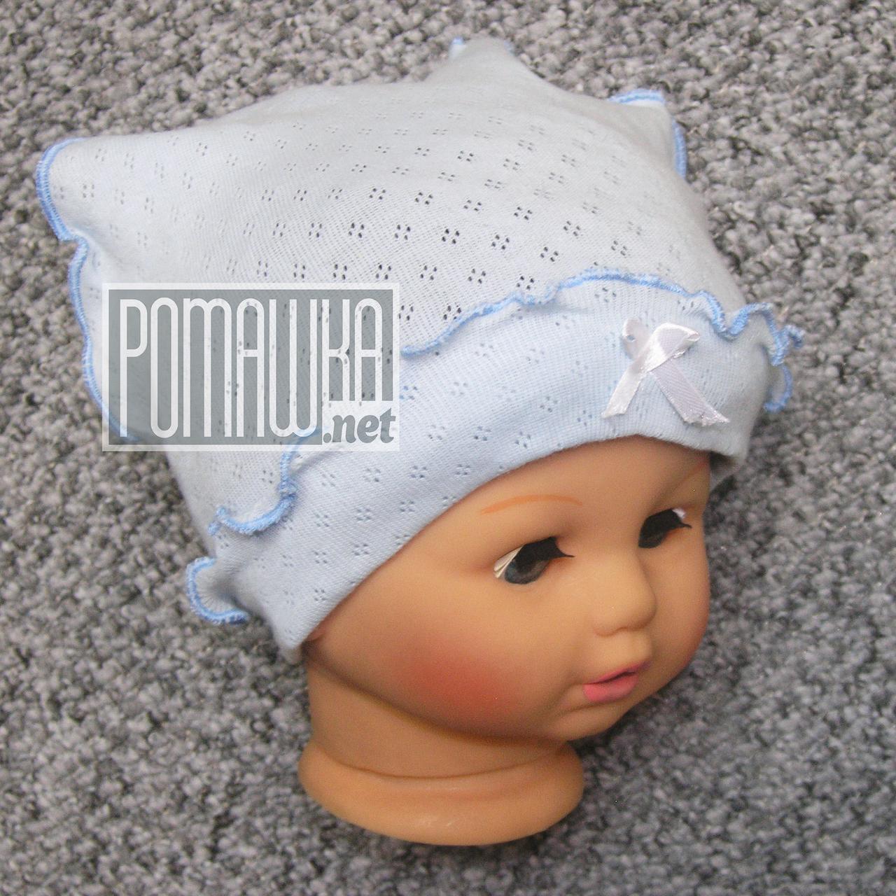 Детская косынка на резинке для девочки р. 46-48 ТМ Ромашка 4773 Голубой