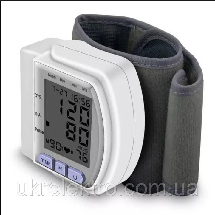 Тонометр электронный на запястье Electronic blood pressure monitor