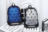 Городской рюкзак 3D Adidas Urban Mesh Roll Up
