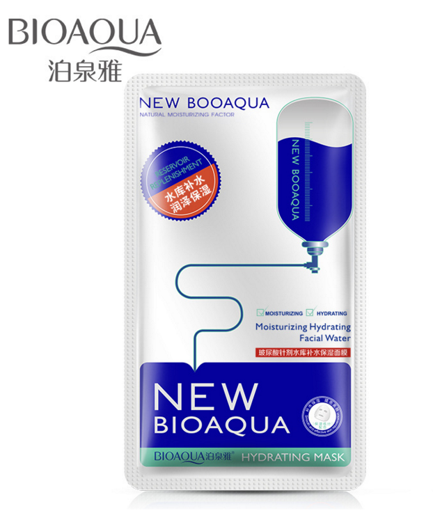 Маска для лица с гиалуроновой кислотой увлажняющая  New BioAqua Hydrating Mask 30g