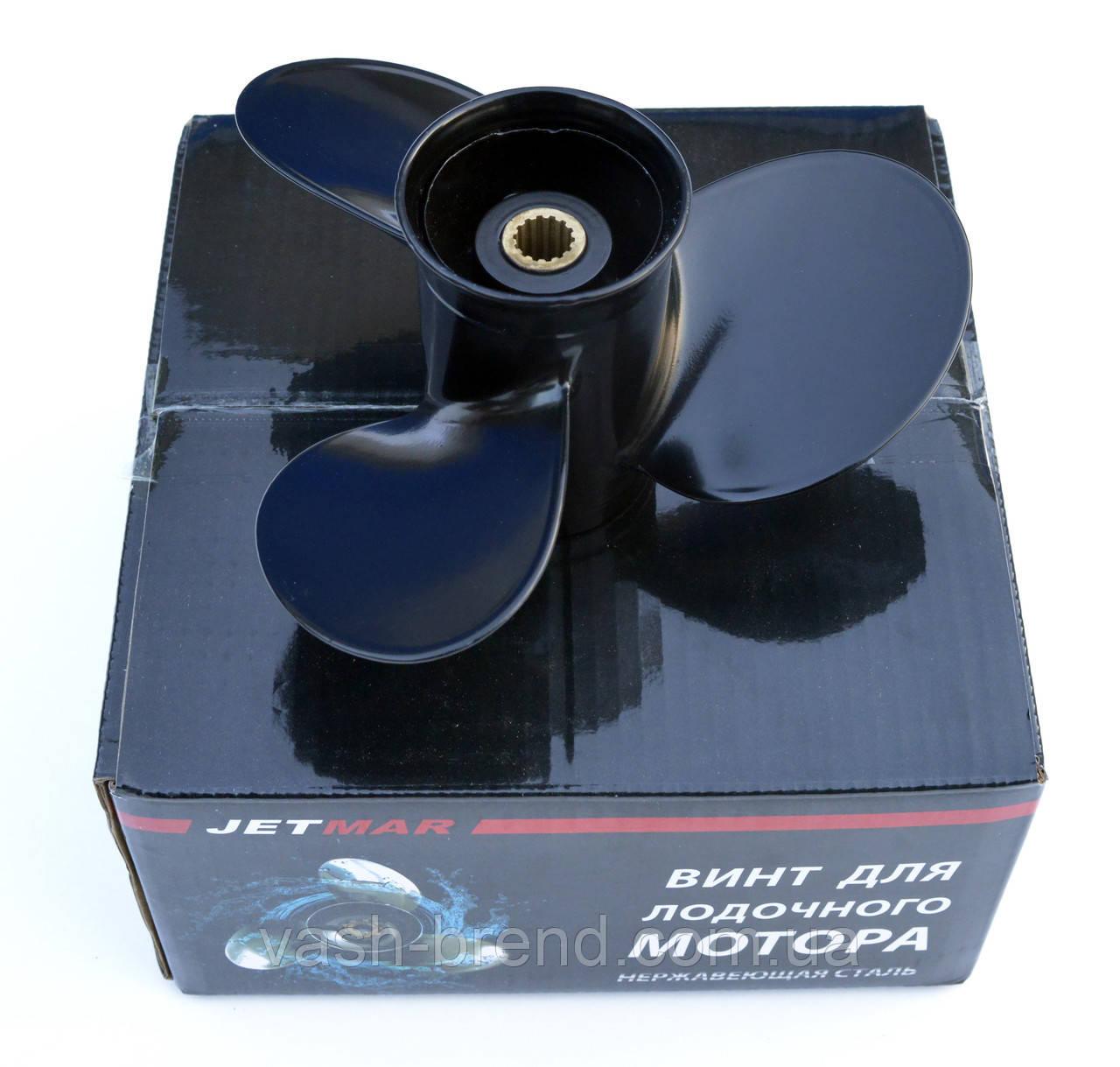Винт Jetmar алюминий Mercury 9.25X10 -12 шлиц
