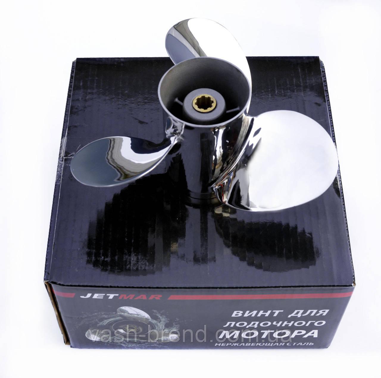 Винт Jetmar нержавейка Yamaha 9.9-15 hp