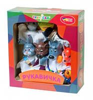 """Кукольный театр Чудисам """"Рукавичка"""" (премиум упаковка, 7 персонажей, книжка), (В153)"""
