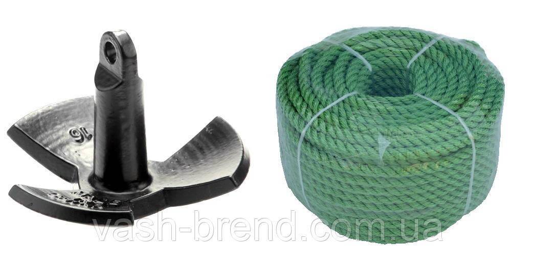 Комплект якорь River pe 20lbs/9кг+ 30м 8мм синяя или зеленая