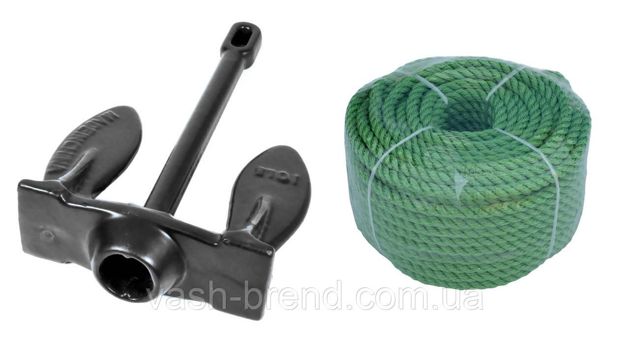 Комплект якір Navy pe 20lbs 9кг + 30м 8мм синя або зелена