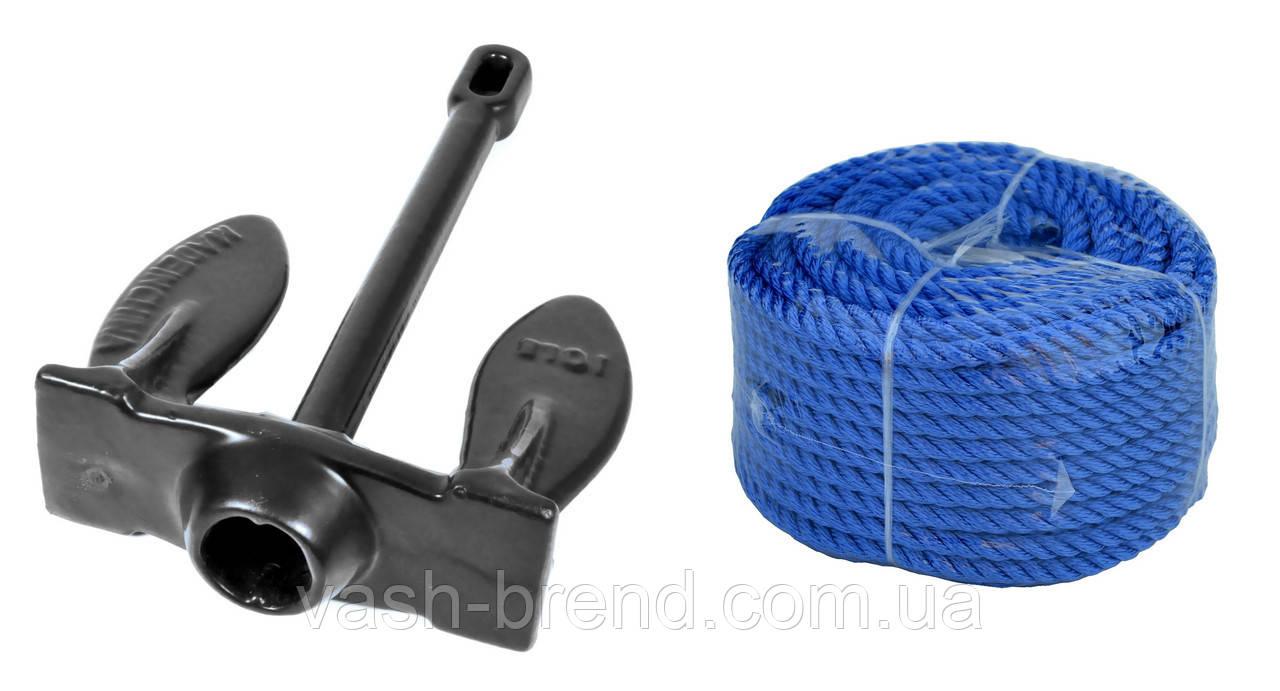 Комплект якорь Navy pe 10 lbs 4.5 кг + 30м 6мм синяя или зеленая
