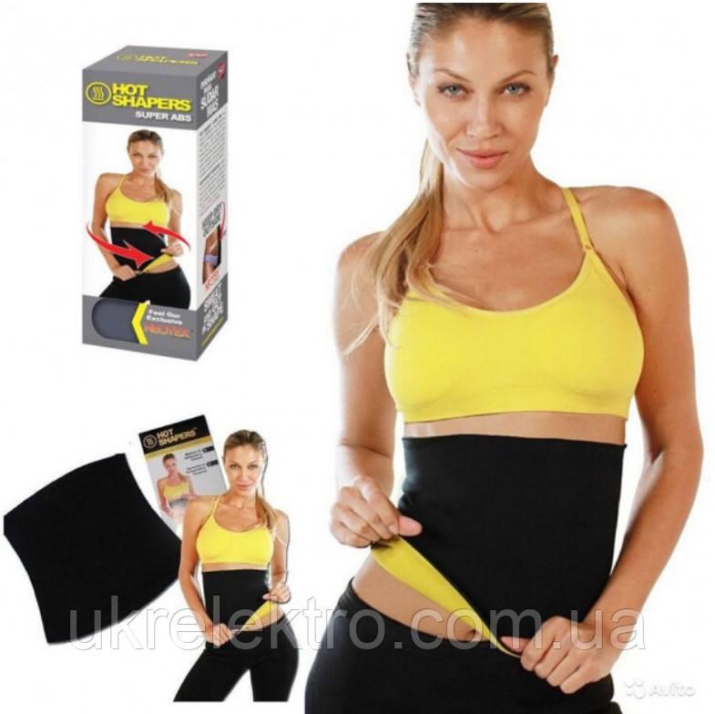 Пояс для похудения HOT SHAPER BELT с эффектом сауны, пояс для фитнеса