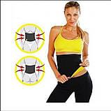 Пояс для похудения HOT SHAPER BELT с эффектом сауны, пояс для фитнеса , фото 2