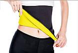 Пояс для похудения HOT SHAPER BELT с эффектом сауны, пояс для фитнеса , фото 3