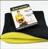 Пояс для похудения HOT SHAPER BELT с эффектом сауны, пояс для фитнеса , фото 4