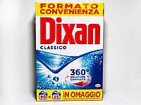 Порошок для стирки безфосфатный универсальный Dixan Classico Италия 100 cтирок.