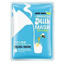 Маска для лица Images Milk Mask With Honey  с экстрактом меда и молока 30 гр