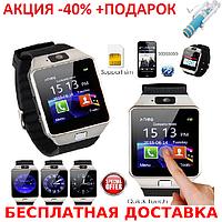 Умные часы смарт Smart Watch DZ 09 Smartwatch глянец точная копия Apple Watch GSM Camera+Селфи палка