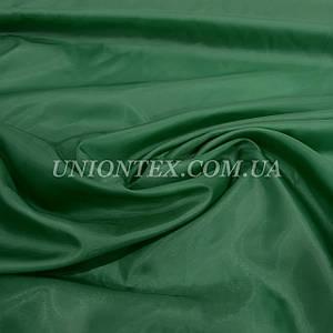 Подкладочная ткань нейлон 170Т темно-зеленый бутылка