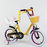 """Двухколесный детский велосипед ЖЕЛТЫЙ, ручной тормоз, корзинка, сидение для куклы Corso 14"""" деткам 4-5 лет"""
