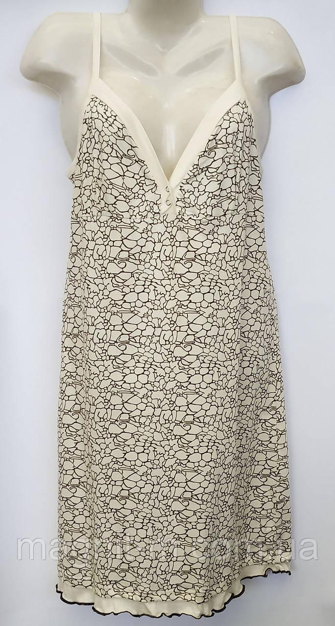 """Ночная рубашка """"TILLO"""". На тонких бретельках. Хлопок. Узбекистан. №16012."""