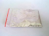 Пигмент перламутровый серебро №2-5 грамм