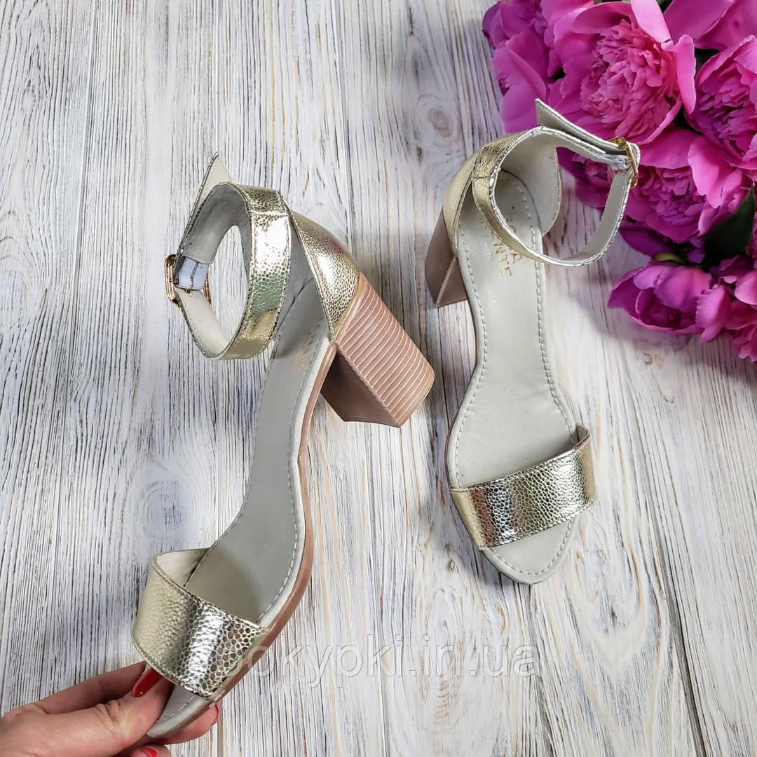 3718e9cd8 Классические босоножки женские золотистые на среднем удобном каблуке широком  тонкая пряжка закрытая пятка