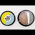 Уценка!  Маска для лица Bioaqua Ban Bang двухфазная для комбинированной кожи 50+50 г, фото 3