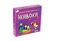 Настольная игра Strateg Экивоки 112 карточек  (012S)