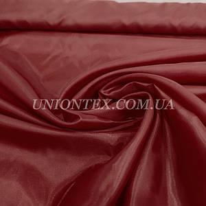 Подкладочная ткань нейлон 170Т бордовый