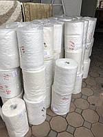 Плёнка - рукав с перфорацией для упаковки ковров 50см.