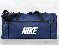 db903b39721e Дорожные сумки без колес в Украине. Сравнить цены, купить ...