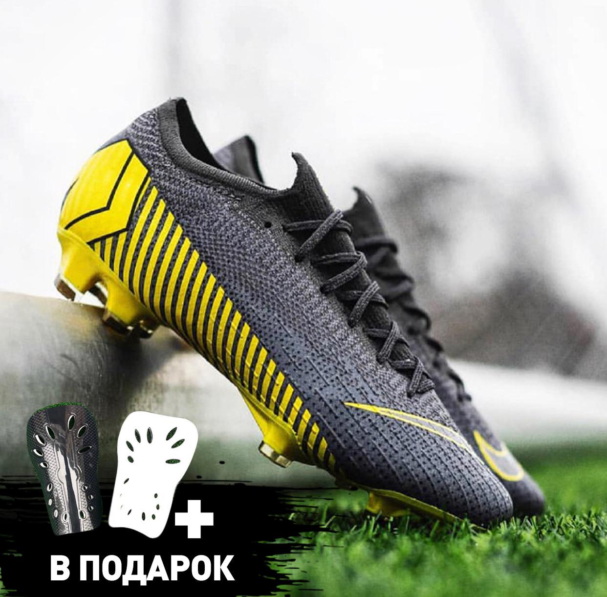 8d7912dea2856e Бутсы ( Найк ) Nike Mercurial 360 Game Over XII Elite - Sport Exclusive  магазин футбольной