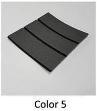 Eva искуcтвенный тик Color 5 (темно-серый тик, черная полоса)