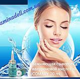 Маска для лица с гиалуроновой кислотой увлажняющая  New BioAqua Hydrating Mask 30g, фото 5