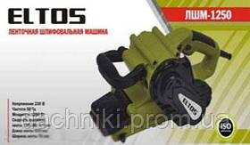 Ленточная шлифовальная машина Eltos ЛШМ-1250, фото 3