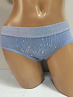 Трусики Женские Victoria's Secret Бикини с Блестками XS Голубой 11141508