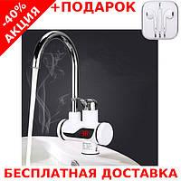 Проточный мгновенный  электрический водонагреватель на кран 3Kw + наушники iPhone 3.5, фото 1