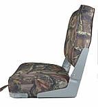 Складное сиденье камуфляж, фото 2