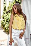 Модна шифонова блуза без рукавів жовта, фото 2