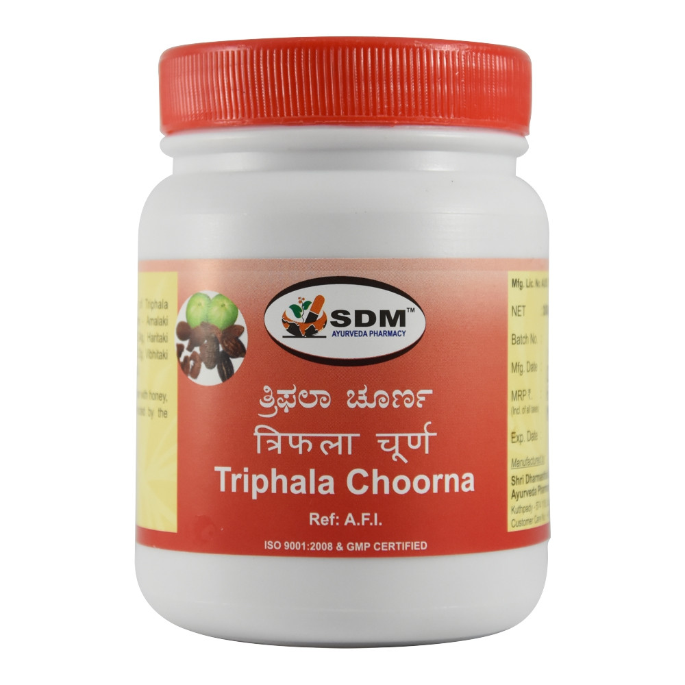 Трифала чурна/порошок (Triphala Choorna, SDM), 100 грамм - Аюрведа премиум качества Бутик РОСА
