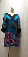 Платье бирюзовое с рукавом клеш Karen Millen, фото 1