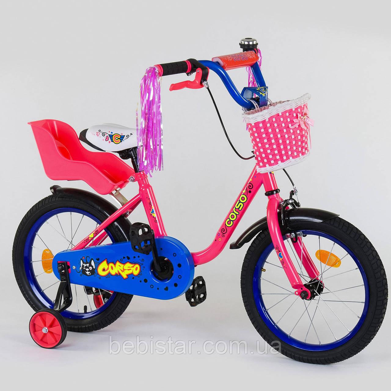 """Двухколесный детский велосипед Corso 16"""" РОЗОВЫЙ с розовой корзинкой и сидением для куклы детям 4-6 лет"""