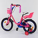 """Двухколесный детский велосипед Corso 16"""" РОЗОВЫЙ с розовой корзинкой и сидением для куклы детям 4-6 лет, фото 2"""