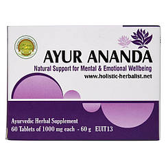 Аюр Ананда (Holistic Herbalist) - баланс центральної нервової системи, 60 таблеток