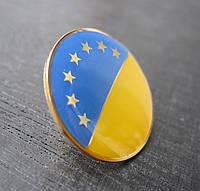Значок Флаг Украины Евросоюз - желто-синий значок, фото 1