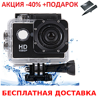 Экшн камера Original size Sports Cam FullHD 1080p 2' экран A7 + нож- визитка