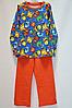 Пижама сине-оранжевая 5-6 лет (М)