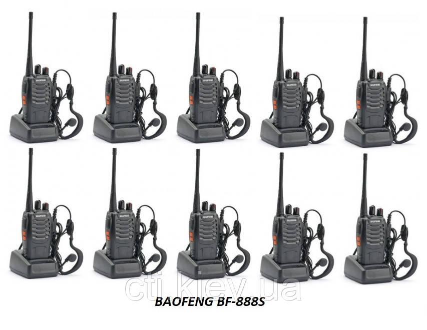BAOFENG BF-888S UHF (10 ШТ.)
