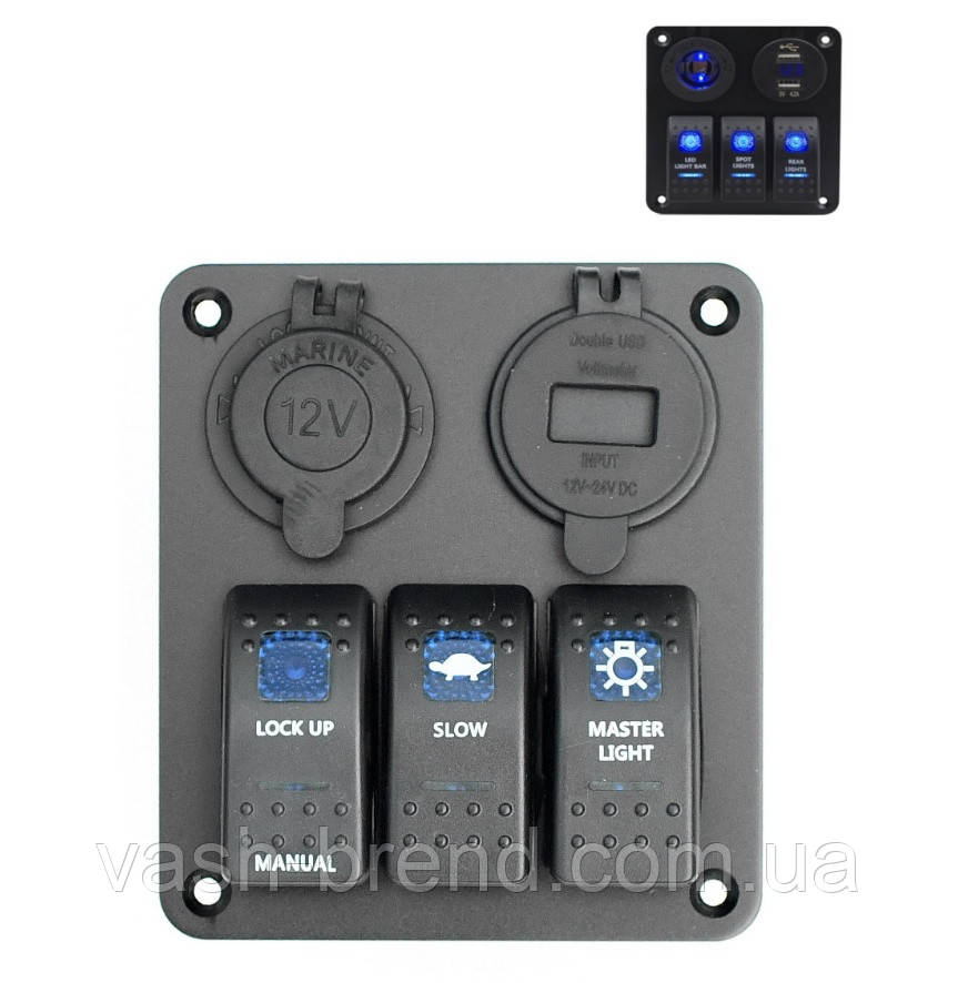 Панель переключения на 3 кнопки с 4.2A USB Вольтметр и прикуриватель