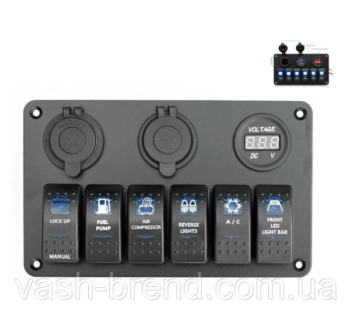 Панель перемикання на 6 кнопок з вольметром, USB і прикурювачем