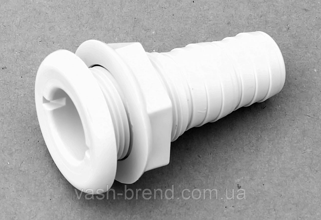 Штуцер сливной, белый пластик 3/4″ (19мм)