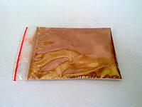 Пигмент перламутровый медно-золотой№3-5 грамм