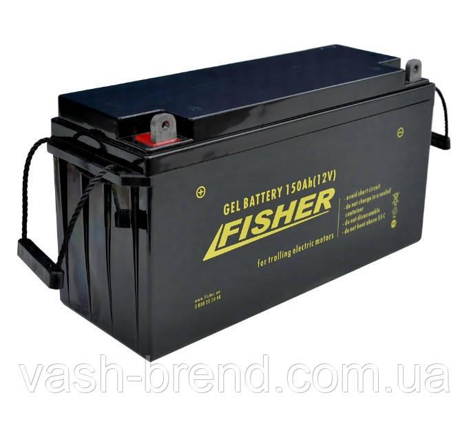 Гелевый аккумулятор 150Ah Fisher 12B